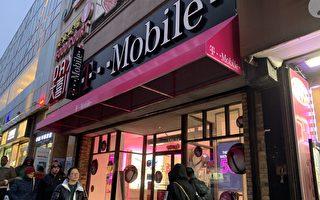 全美电信营运商出故障 波及十多万用户