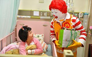 麦当劳叔叔报佳音 捐赠重症新生儿保温箱