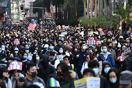 圖為香港12月8日的國際人權日遊行。