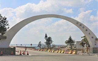台国防院:澎湖战略地位超越金门马祖