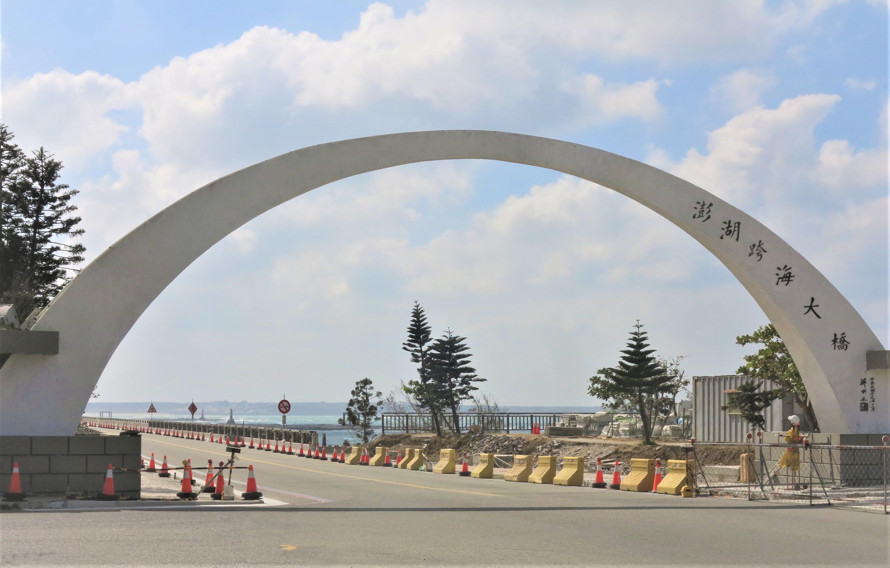 台國防院:澎湖戰略地位超越金門馬祖