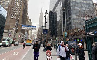 纽约州最低工资续涨  物价也涨