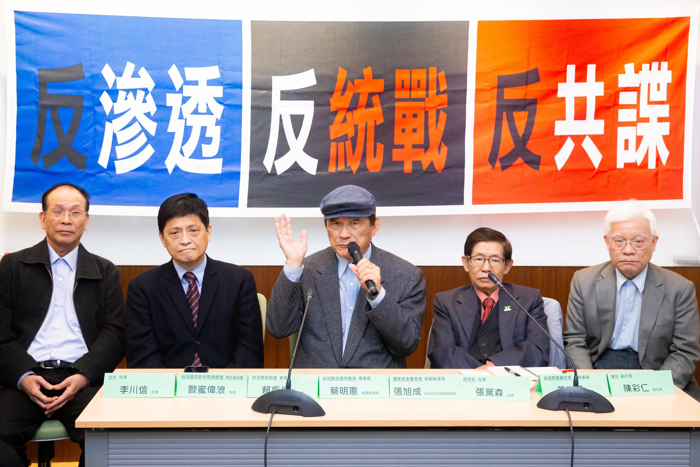 中共統戰不分藍綠 台灣前國防部長爆曾被邀請