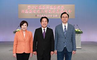 副总统政见发表会 赖清德:助中国民主化