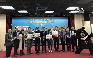 """台湾好行49条路线 金门""""战地文化路线""""夺年度冠军"""