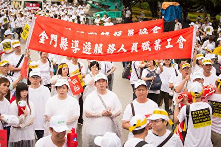 中共操控民間團體施壓台灣政府兩岸改策,圖為2016年9月觀光旅遊業者舉辦萬人遊行抗議活動。 (陳柏州)