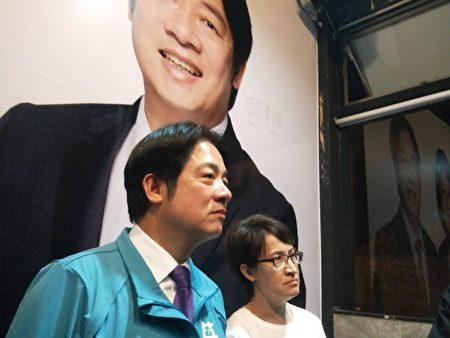 赖清德说,2020年的选举是捍卫台湾,主权寸步不让、民主坚持到底。