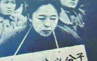俞正声、俞强声亲属文革时被迫害死六七人