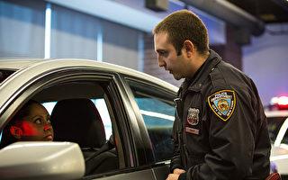 節假日期間紐約州加強打擊違法駕駛