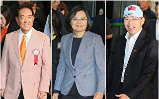 1月大选投给谁 台湾商界及年轻一代在权衡
