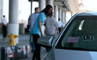 起诉Lyft纵容性侵司机  原告再增20人