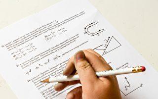 维州中学生数学水平退步 政府将全面审查