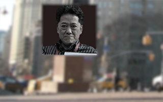 紐約親共僑領黃克鏘病亡 一頭銜不敢提