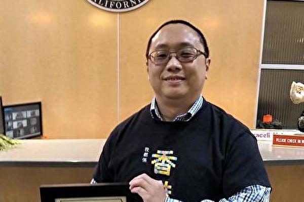 支持香港人权 圣芭芭拉县通过决议案