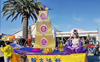 南澳圣诞游行 法轮功金色法船引人注目