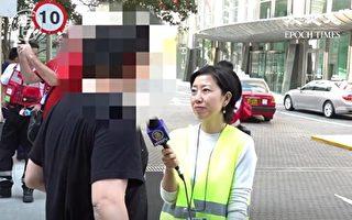 大陆律师亲历反送中:望通过香港改变大陆
