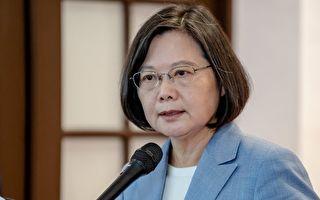 日政治学者吁慎防中共暗杀扰选情 蔡英文回应