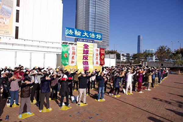 香港法輪功學員在愛丁堡廣場煉功。(余鋼/大紀元)