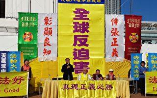 港支聯會選出新一屆領導層 李卓人再任主席