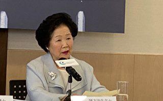 前政务司长陈方安生宣布退出政坛。图为她在反送中半年——民间民情报告媒体发布会上致辞。(骆亚 / 大纪元)