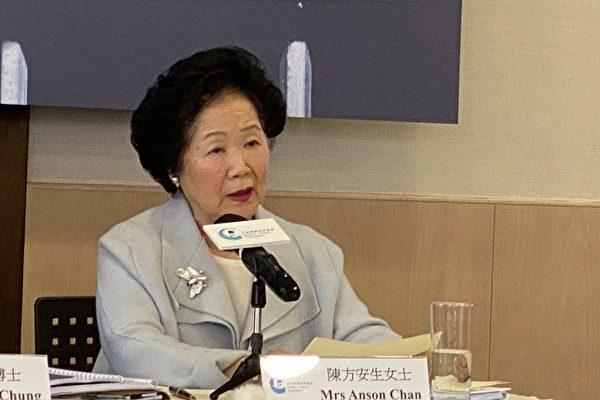 前政務司長陳方安生宣布退出政壇。圖為她在反送中半年——民間民情報告媒體發佈會上致辭。(駱亞 / 大紀元)