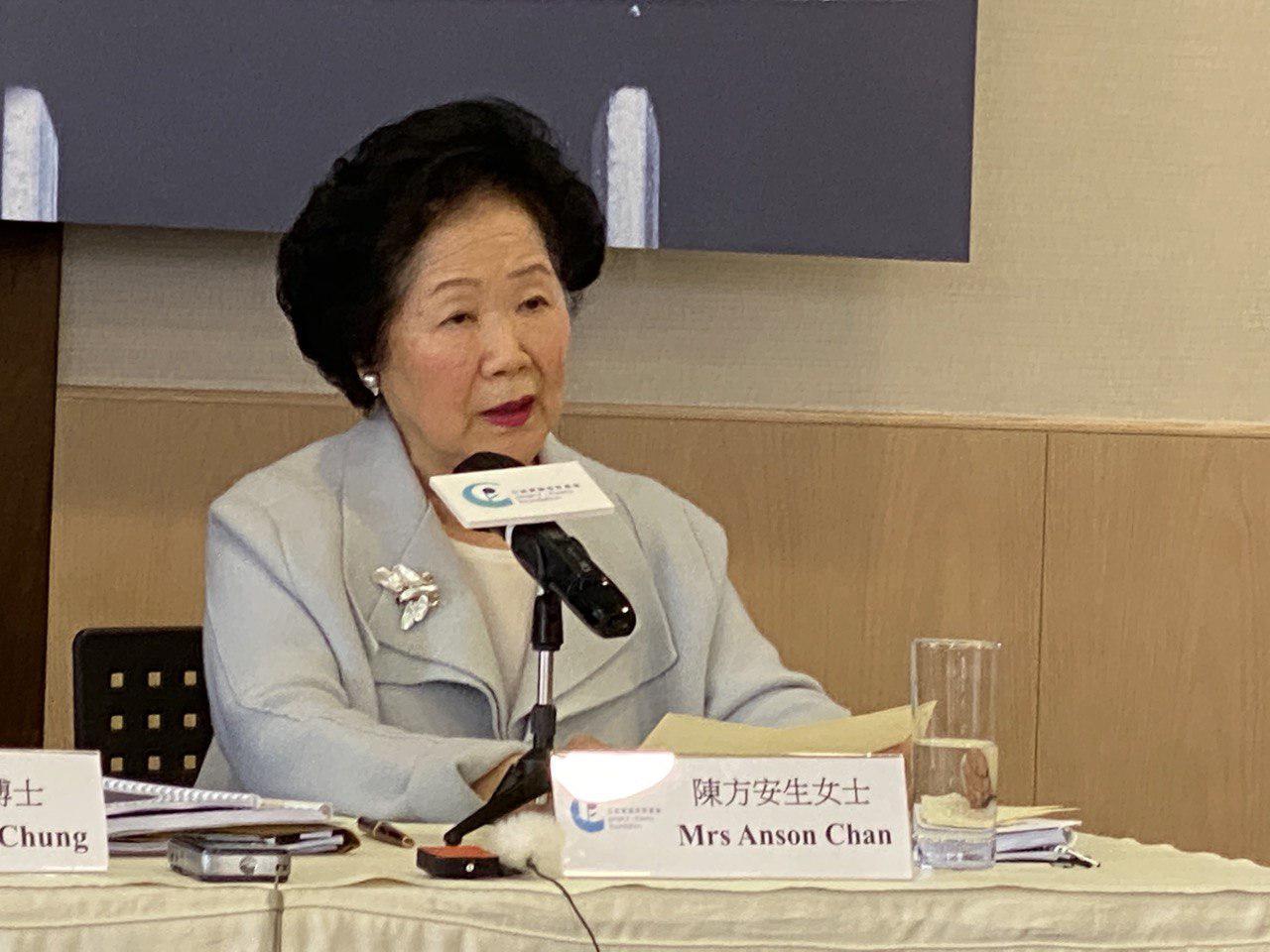 反送中持續半年 陳方安生公開批評林鄭