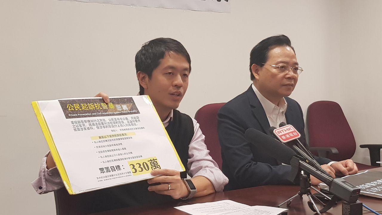 港議員許智峰發起眾籌 入稟法庭追究警暴