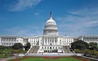 【直播】人權日 退黨中心美國會研討會