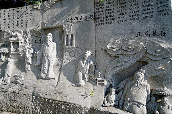 香港文天祥公園,有一塊石碑描述文天祥的生平事跡,也刻有《正氣歌》。(shutterstock)