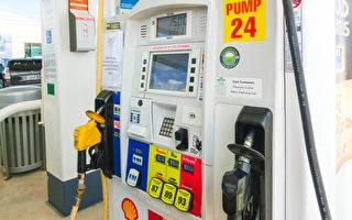 防刷卡信息被黑 加油用芯片卡更安全