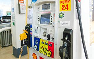 小心加油站欺诈收费 别刷磁条卡