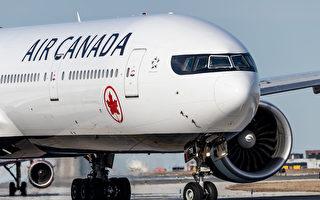 加航启用新订票系统3周 乘客投诉激增