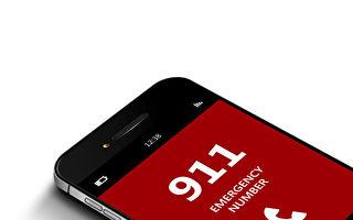 手機撥打911 明年可實現被精確定位