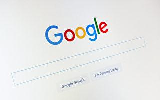 谷歌被澳法庭判决误导用户 或面临巨额罚款