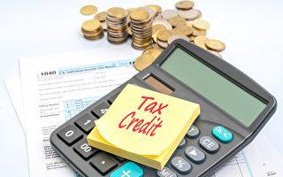 加拿大多项税率明年调整個人免稅額提高
