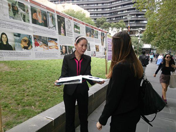 圖為安媛在墨爾本市中心向過往民眾講述法輪功真相。(本人提供)