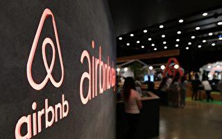 Airbnb發布新規則   約束派對和住客