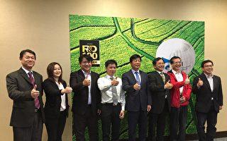 全球百大科技研發獎 台灣工研院奪兩項大獎