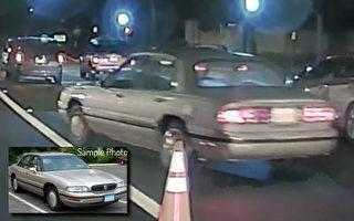 旧金山湾区菲利蒙撞死人逃逸案 警方认出轿车型号