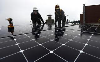 加州明年新建房屋 必须安装太阳能