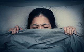 新研究发现做恶梦的好处
