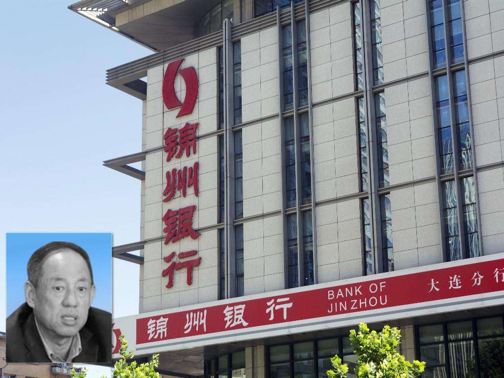 錦州銀行原董事長突離世 曾試圖逃美被攔截