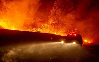報告:金凱德大火加停電 索諾瑪縣損失7.25億美元