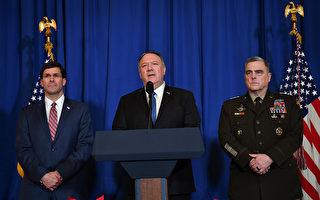 美使館受襲 蓬佩奧和伊拉克總理通話