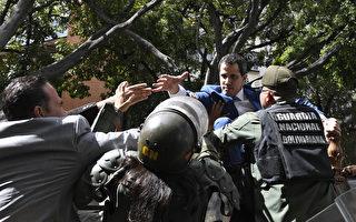 委內瑞拉鬧雙胞議長 美擬再制裁馬杜羅政權