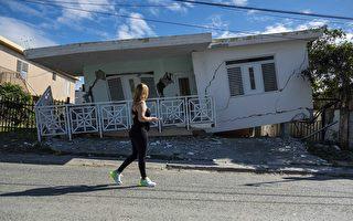 波多黎各6.4级地震酿1死 全岛停电