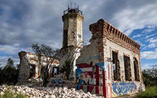 波多黎各地震 川普签署紧急声明