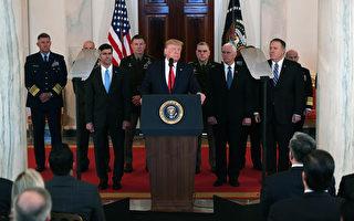 伊朗导弹袭击美基地 川普发表全国讲话全文