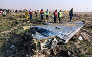 乌航坠机 美官员:或遭伊朗防空导弹误击