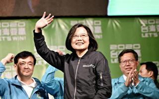 英美加欧日政要和各界贺蔡英文 赞台湾民主